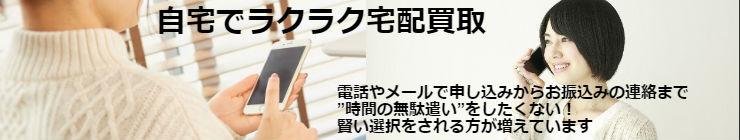 kasikoi_bn
