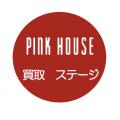 ピンクハウス買取ロゴ
